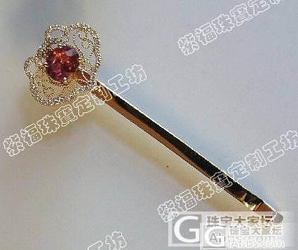 紫福珠宝 18K金的发卡可爱至极_镶嵌珠宝