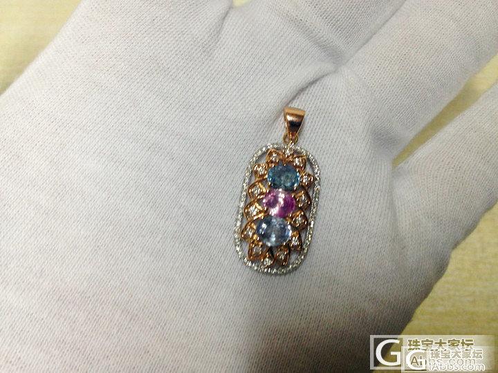 京华雨巷高级珠宝定制,三色尖晶石18..._镶嵌珠宝