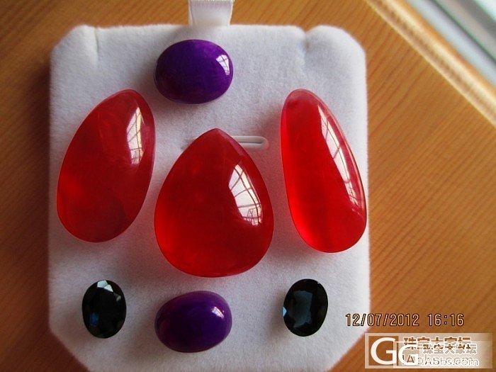 【白云朵】极品红纹石、皇家紫舒俱来、..._宝石