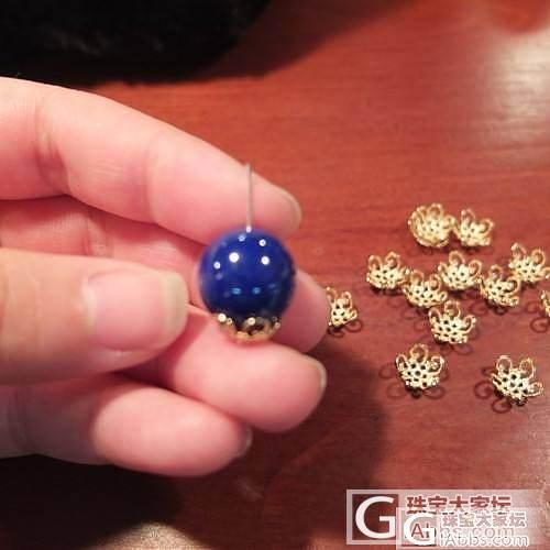 青金石14mm大珠,DIY吊坠一枚,..._青金石