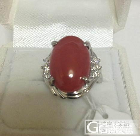 诚意出售一个高档日本牛血红珊瑚戒指 ..._有机宝石