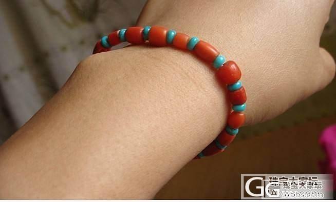 秀秀我的珊瑚_项链珊瑚手链有机宝石