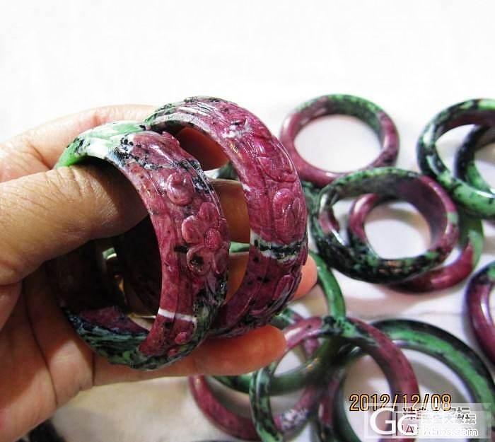 红绿宝手镯,便宜批发!_宝石