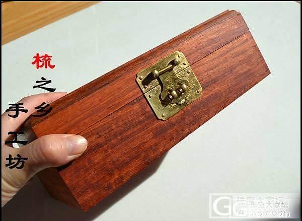 新款缅甸花梨木盒 首饰盒 手串、手链盒 原价320坛友价298元_文玩