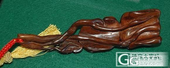新做的黄花梨老油梨雕刻--幸福如意_木