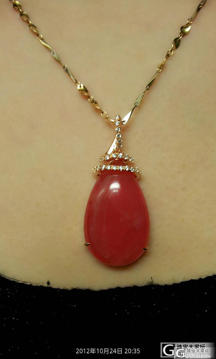 母女款红纹石吊坠做好了,喜欢的不得了..._蛋面红纹石