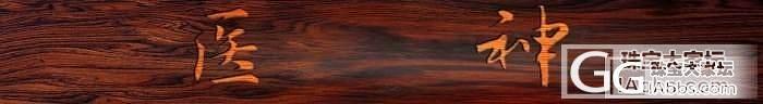 【医神】3.29细糯淡绿晒金圆镯NP1295337【60.5*17*8.1mm】