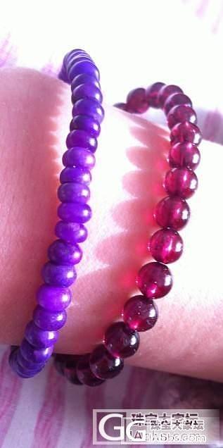 晒晒我新入的宝贝~紫牙乌、皇家紫、和..._舒俱来拉长石手链石榴石