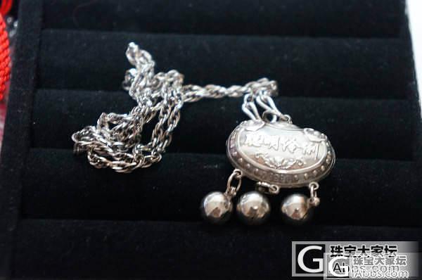 登首页了~谢谢大家!我的珠宝箱~部分..._项链吊坠戒指手链幽灵晶