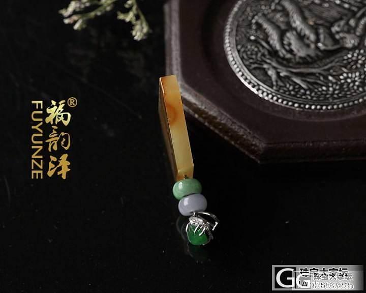 【福韵泽】缅甸天然A货 黄翡翡翠梯形挂件_翡翠