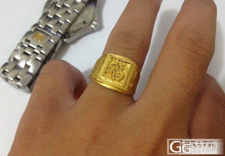 男黄金戒指 和 蓝牙耳机,还有ipad mini保护手包_金