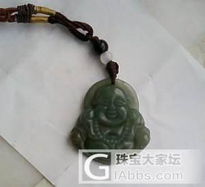 闲置,青玉镯芯75元,30元青玉挂件..._传统玉石