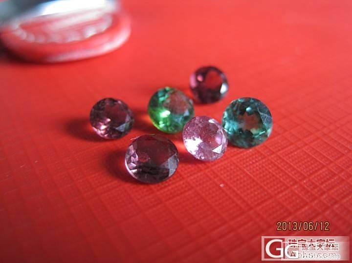 青金石手排;粉晶、碧玺、摩根裸石_宝石