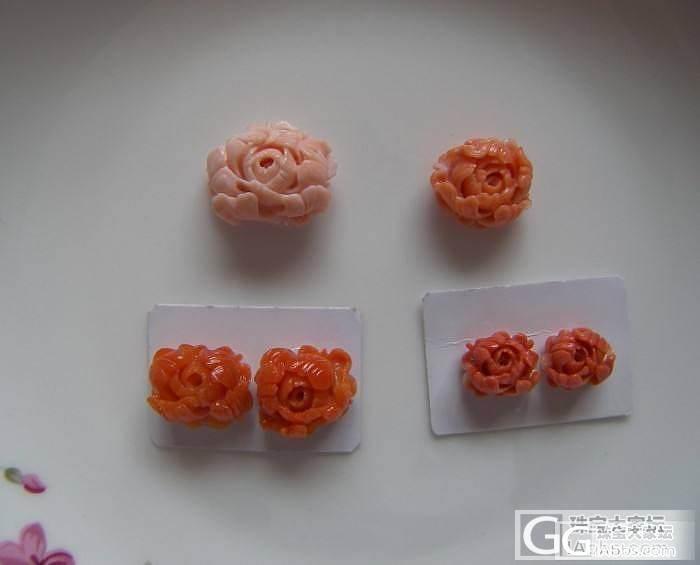 台湾天然颜色天然珊瑚牡丹花和珊瑚手链..._有机宝石