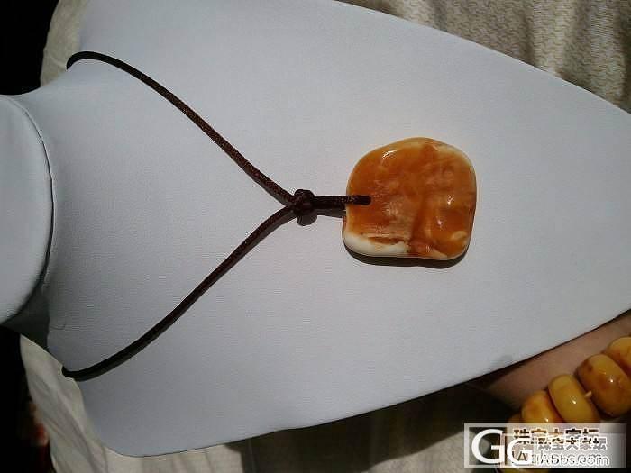 出让一块有味道的蜜蜡原石复古挂坠_有机宝石