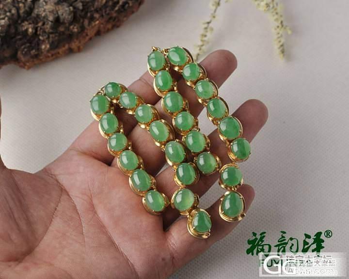 【福韵泽】缅甸A货老坑冰糯种满绿裸石..._翡翠