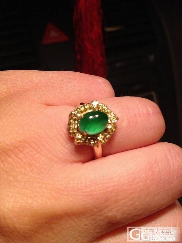 我妹妹的花朵戒指更美哦_翡翠