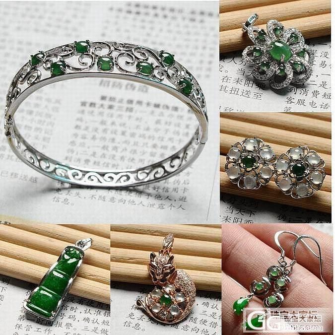 【宏荔珠宝】9月的一批镶嵌成品,大家赏赏_珠宝