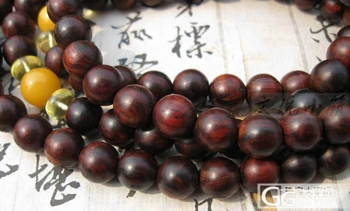 0.8的海南黄花梨油梨念珠_文玩