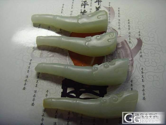 籽料烟嘴_传统玉石