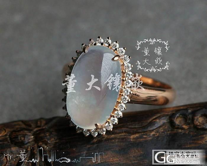 【董大镶嵌】9月首帖,大牌feel~ 翡翠鸽蛋戒指成品_镶嵌珠宝