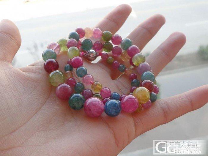 出一条糖果阿富汗碧玺塔链_宝石