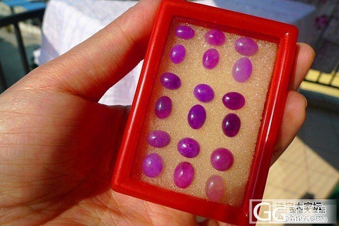 冰种紫红糖豆小舒二百一颗。。阳光下的..._宝石
