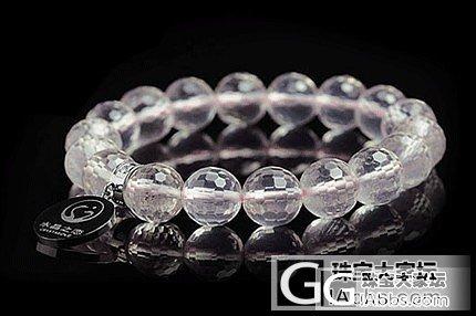 水晶之恋 天然粉水晶刻面圆形手链 158元_宝石