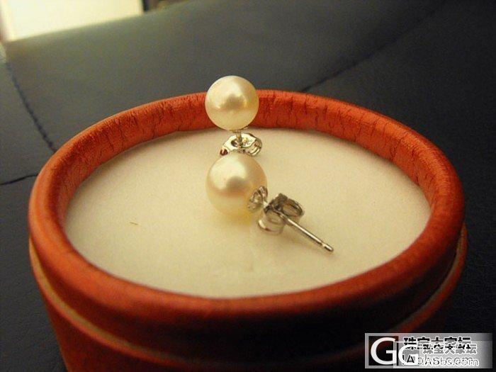 大家看多了珠宝级的大珍珠,来看看普通..._珍珠