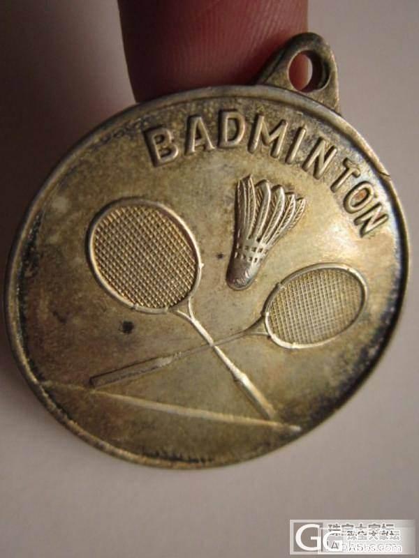 居然找到了一块银的奖牌,用来带应该不错_奖章银