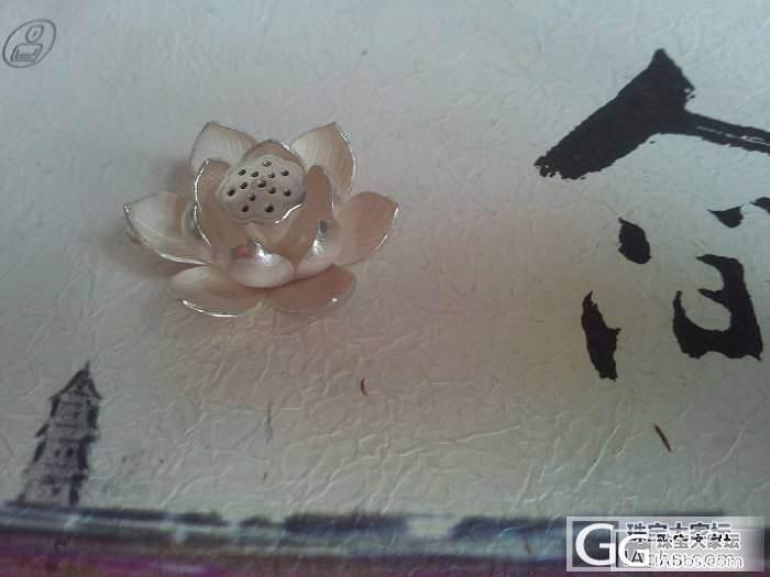【许字咏梅,荷花小香插】_手镯银