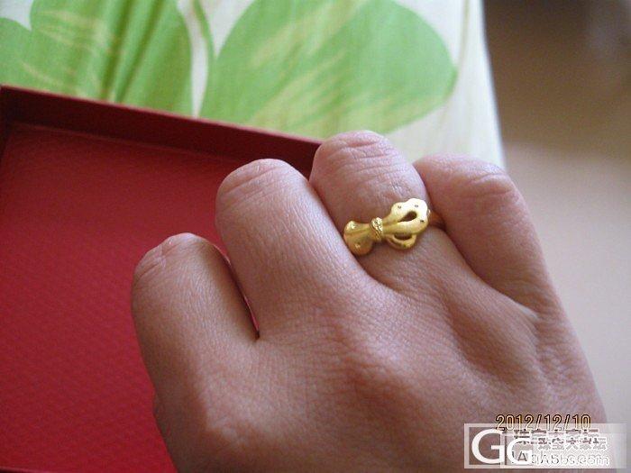 等待许久的蝴蝶结戒指-----跟风买..._戒指金