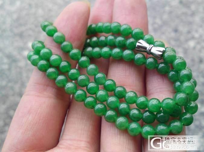 三彩手链项链,果绿手链!_翡翠