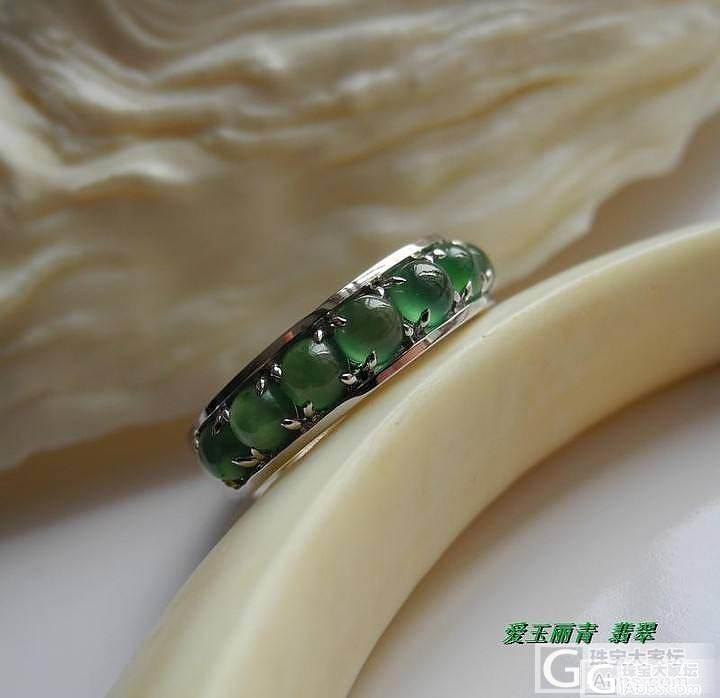 【爱玉丽青】 18K镶老坑种小绿蛋面..._翡翠