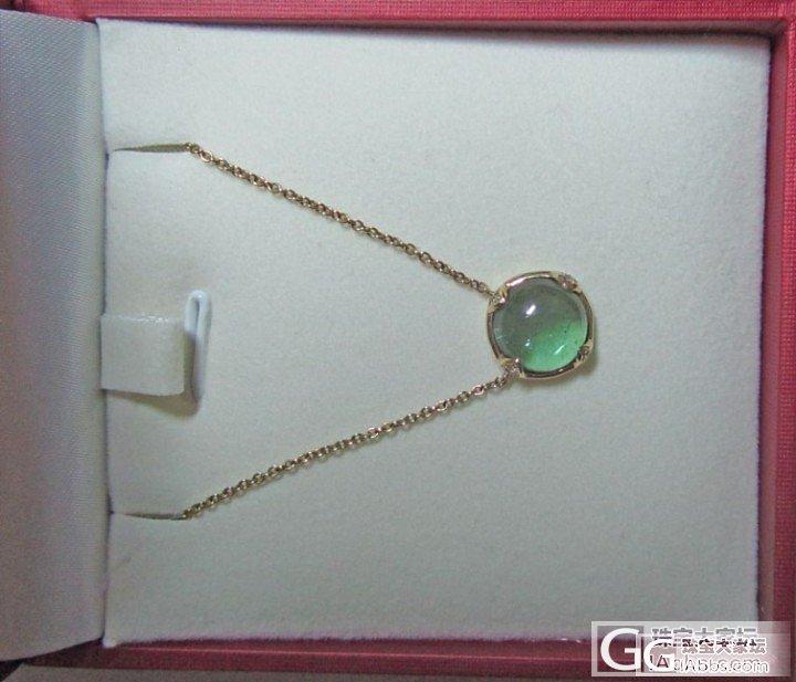 继续降价 出18k金镶钻嫩绿可爱锁骨..._宝石
