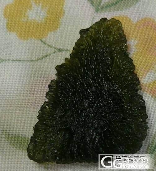 不知道捷克陨石算不算水晶类的......._宝石