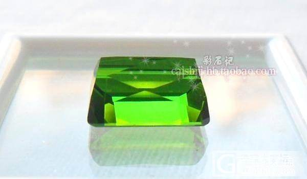 【彩石记】浓绿方形碧玺戒面_宝石