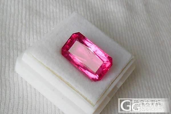 【彩石记】Rubellite桃红色长..._宝石