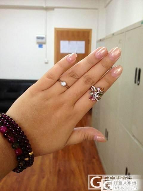 卡账啊,木头了。再出个便宜碧玺戒指。..._宝石