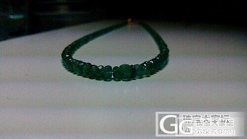 600元买的祖母绿项链求鉴定啊_祖母绿