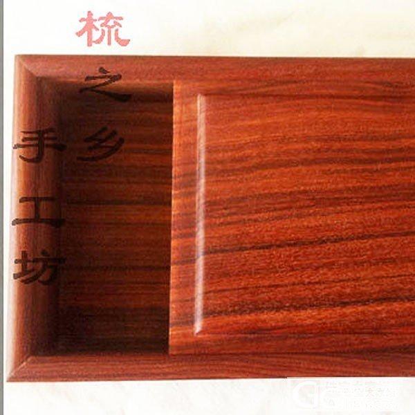 复古红檀抽拉盒 首饰盒130元包邮_文玩
