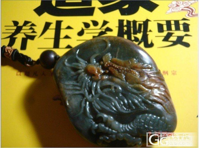 玉雕龙之2---神龙在天(幽谷原创作..._青玉把玩件和田玉