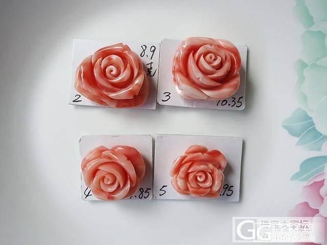 {人在意乡}天然粉色momo红珊瑚 ..._有机宝石