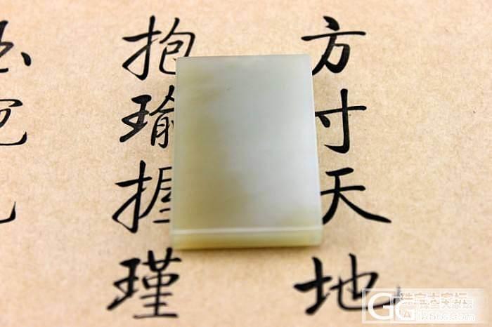 全面上新 400 【素手握玉暖.四方..._传统玉石