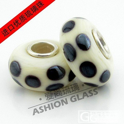 看看我家的珠珠很漂亮吗?_工艺