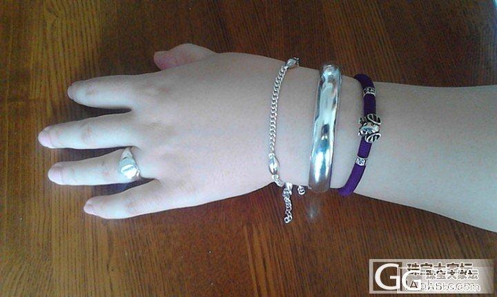 老银出浴_手镯手链戒指银