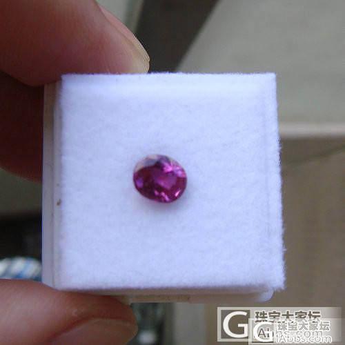0.9克拉缅甸红宝石_宝石