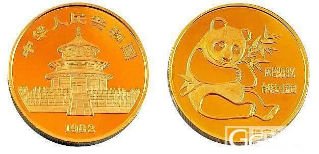 美轮美奂的各国金币——投资型_纪念币金