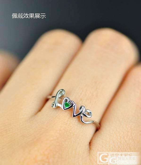 【开团 特价,Love送给你】Lov..._宝石