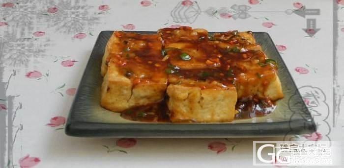 豆腐箱子(*^__^*)_美食